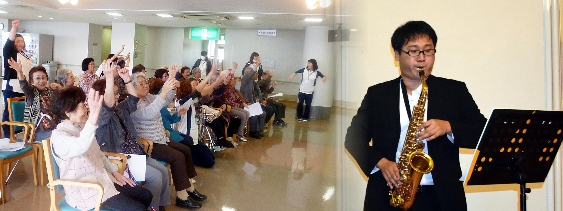 福岡県中間市の音楽教室 OFFICE LARGO|中間市の音楽教室なら是非当教室へ!